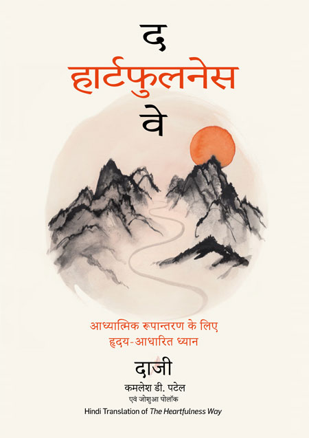correspondent meaning in hindi